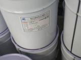 天马乙烯基树脂TM-V211高韧性耐腐蚀双酚A环氧乙烯基树脂