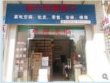 CHEBLO樱花空调一级经销商,批发工程零售安装维修一体