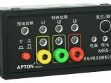 AK8S-I 带电闭锁及故障指示综合仪