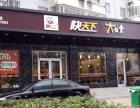 特色中式快餐十大品牌
