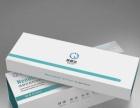 办公自动化软件培训 灯箱牌匾设计培训 美工平面设计