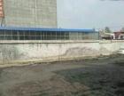 雄安容城临街平房带仓储八百平米
