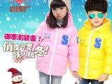 2015新款儿童羽绒服外贸原单  反季特价童羽绒服 儿童品牌羽绒