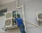 各类家电维修空调维修加氟拆装清洗保养