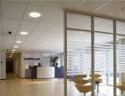 专业办公室隔断,双玻百叶隔断,铝合金隔断墙,搞隔间铝型材