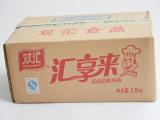 厂家直销宠物小食品 28g汇享来狗狗零食小吃 整箱批发双汇火腿肠