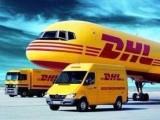 包头DHL快递电话预约取件快递点寄件电话