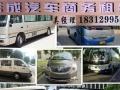 宁波云成汽车商务租赁有限公司(舟山、上海、杭州等地区包车