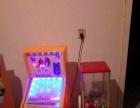 儿童玩的游戏机