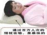 10新疆民间秘方乌发技术研制而成、乌发枕、颈椎、失眠保健枕