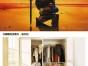 女人的战袍 一般都怎么挂 北京易居盛世装饰
