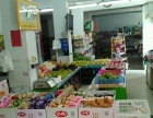 综合超市旺季出兑