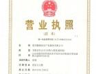 滕阁知识产权代理商标注册、专利申请、版权登记