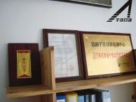 洛阳于洋韩语小语种培训 初级韩语课程培训
