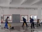 承接坪山新区外墙清洗防水补漏地毯清洗拆墙运输服务