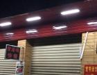 衡阳 西大东门45平快餐店商业街卖场