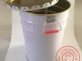 日照垃圾铁桶2L闭口铁桶化工铁桶在哪里买