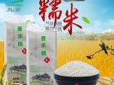 貴州從江香禾糯大米資源合作總代直銷