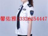 湖南省水政执法标志服,水政监察标志服价格报价