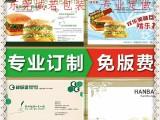 广东餐盘纸批发,广东托盘纸价格
