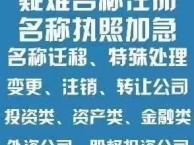 杨浦公园 代理记账 出口退税 汇算清缴 商标注册申请找晏会计