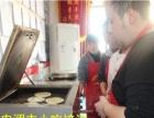 正宗凉皮加盟肉夹馍酸辣粉砂锅冒菜串串麻辣香锅小火锅