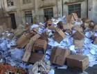 南沙废书纸回收 报纸回收 工厂批量废纸回收