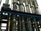 购销二手制药设备.化工设备.离心机.压滤机.蒸发器.反应釜.