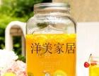 批发零售玻璃果汁罐泡酒瓶酵素瓶