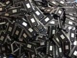 绵阳大量回收电子元件回收工厂集成电路板ic芯片电源板电子废料