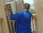 绿地公馆:壁挂炉安装 维修 安装电视 热水器 太阳能 浴霸