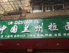上阳南路黄金工业学校对面 酒楼餐饮 商业街卖场