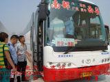 西安到重庆汽车直达18829299355