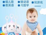 儿童陪伴机器人让孩子零距离陪在父母身边