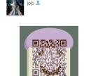 盗墓笔记电影票(两张)有意者微信联系我