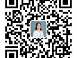 上海交通大学全球化创新管理高级研修班