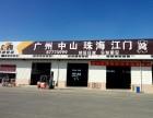 苏州胜浦的物流公司 胜浦物流 苏州胜浦的货运公司 胜浦货运