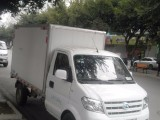 双排5座小货车新能源纯电动车箱货可随时入城长短途小型搬家货运