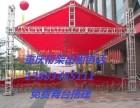 重庆专业舞台搭建,重庆活动舞台搭建