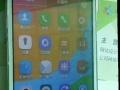 Coolpad 5263s手机出售