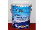 彩色聚氨酯防水涂料价格 山东新品彩色聚氨酯弹性防水涂料批销