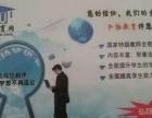 中国弘扬教育网加盟 教育机构 ,投资金额5000元1万元