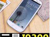 现货高档手机(盖世3 正品S3 三星I寸疯狂热销批发代发