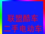 長江路碧云路大型電動車自行車市場