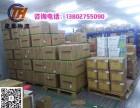 广州越秀区物流公司至云南全境物流专线
