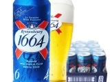 法国进口1664白啤酒克伦堡凯旋  大罐