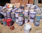 碧水高价收购库存积压化工材料 助剂 各种废旧过期物资