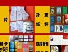 设计印刷/画册彩页名片说明书、包装、手袋、牌卡证