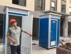 苍南移动厕所出租,工地,公园,演唱会临时卫生间租赁