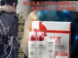 皮革护理剂奢侈品真皮保养油皮衣包包保养3瓶包邮厂家直销